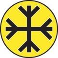 svp-symbol
