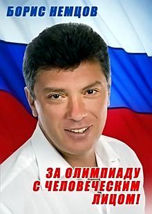 nemtsov2